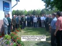 DOM MYŚLIWSKI-1